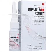 比復健 高效單體銀鼻炎抗菌噴劑 15ml