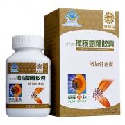 金葵花 青力牌橄榄氨糖胶囊 24g(400mg*60粒)/盒