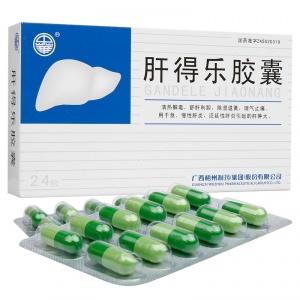 中华 肝得乐胶囊 0.3g*24粒