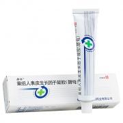 易孚 重组人表皮生长因子凝胶 20g/支