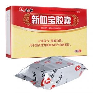 仁和 新血宝胶囊 0.25g*12粒*5板/盒