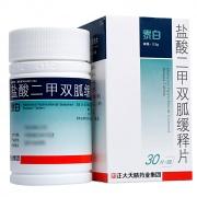 泰白 盐酸二甲双胍缓释片 0.5g*30片
