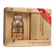 养生堂 天然维生素E软胶囊(特惠装) 28.75g(0.25g*100粒+3.75g)