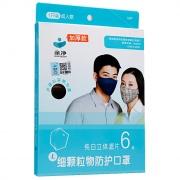 親凈 細顆粒物防護口罩 L 加厚款 黑色 1只裝(純白立體濾片6枚)