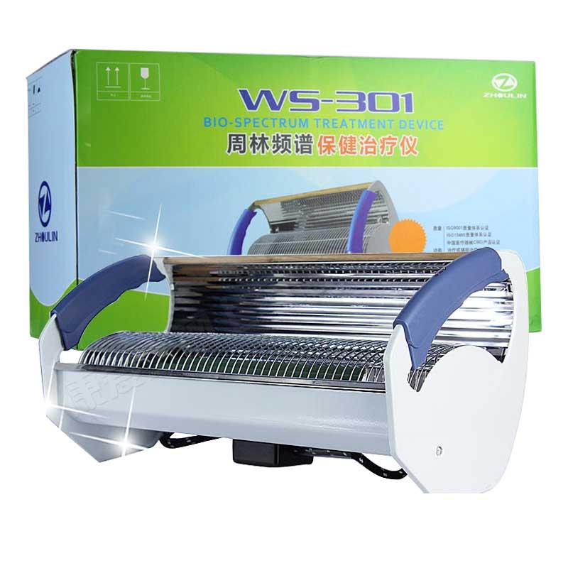 周林 周林频谱保健治疗仪ws-301 1台