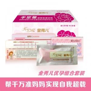 金秀儿 半定量排卵检测试剂 促黄体激素(LH)半定量检测试剂(胶体金法) 插入式卡型 10人份/盒