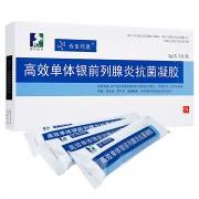 西臣列康 高效单体银前列腺炎抗菌凝胶 3g*3支
