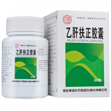 健民 乙肝扶正胶囊 0.25g*60粒/瓶