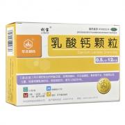 利宝 乳酸钙颗粒 0.5g*12袋