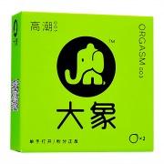 大象 高潮003避孕套 2只