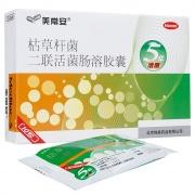 美常安 枯草杆菌二联活菌肠溶胶囊 250mg*10粒/盒