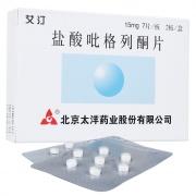 艾汀 盐酸吡格列酮片 15mg*7片*2板
