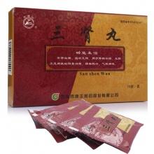 龙潭山 三肾丸 6g*10袋/盒
