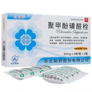 益宝疗 聚甲酚磺醛栓 90mg*4枚*2板
