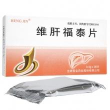 恒金 维肝福泰片 0.4g*36粒