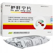 摩美得 护肝宁片 0.3g*60片