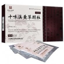 青云山 十味溪黄草颗粒(无糖型) 4g*12袋