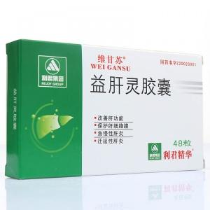 维甘苏 益肝灵胶囊 0.2g*12粒*4板