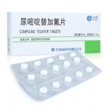 齐鲁 尿嘧啶替加氟片 (0.112g/50mg)*10片*2板