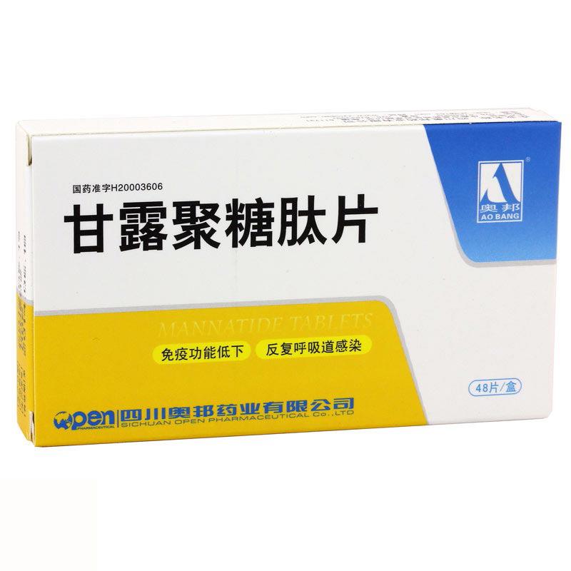 奥邦 甘露聚糖肽片