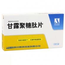 奥邦 甘露聚糖肽片 5mg*48片