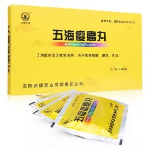 文峰塔牌 五海瘿瘤丸 5g*10袋