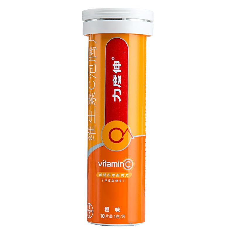 力度伸 维生素C泡腾片(橙味)