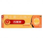 力度伸 維生素C泡騰片(橙味) 1g*10片