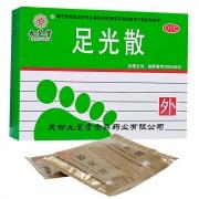 九芝堂 足光散 40g*3袋/盒