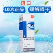 海露 玻璃酸钠滴眼液 10ml:0.1%