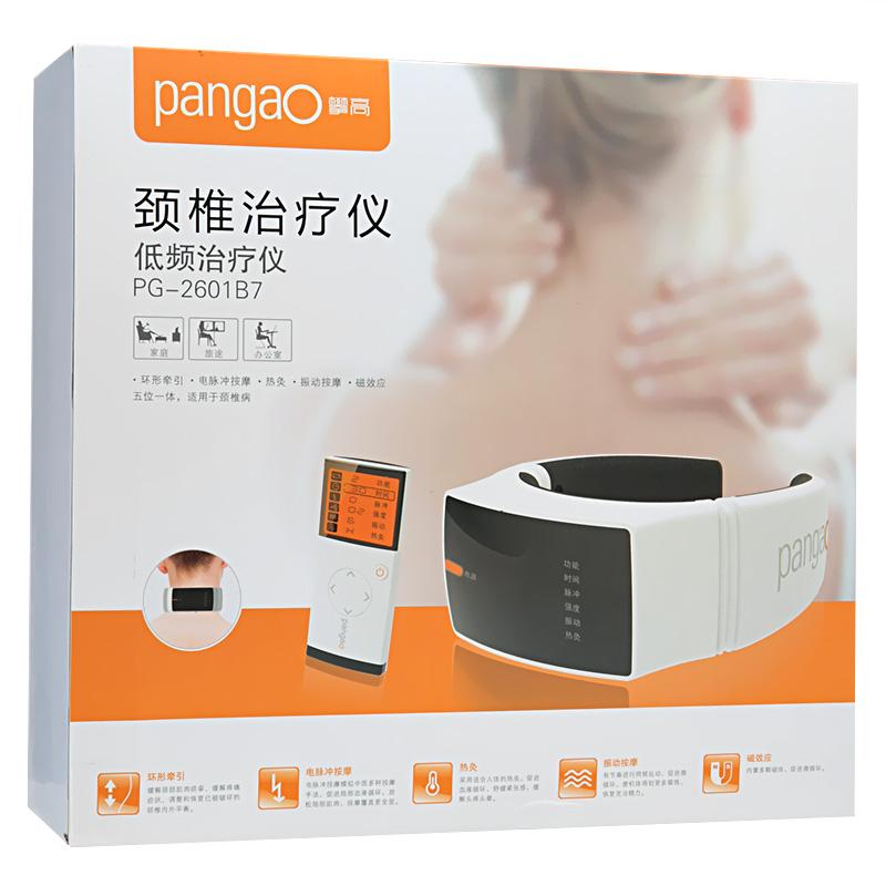 攀高 颈椎治疗仪 PG-2601B7(遥控)