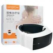 攀高 颈椎治疗仪 PG-2601B7(遥控) 1台