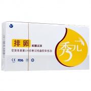 秀儿 排卵检测试剂 促黄体激素(LH)诊断试纸盒(胶体金法) 10人份/盒