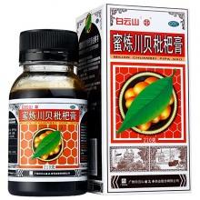潘高寿 蜜炼川贝枇杷膏 210g/瓶