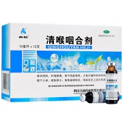 升和 清喉咽合剂 10ml*12支/盒