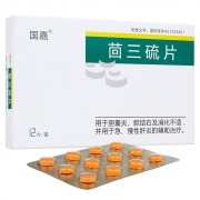 国嘉 茴三硫片 25mg*12片/板