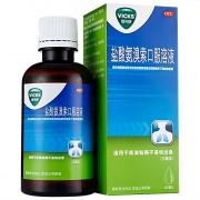 息可舒 盐酸氨溴索口服溶液 150ml/瓶