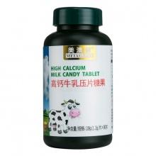 美澳健 高钙牛乳压片糖果 108g(1.2g*90片)