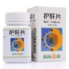 葵花 护肝片(糖衣片) 0.35g*100片/瓶