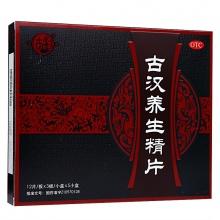 古汉 古汉养生精片 0.41g*12片*3板*5小盒