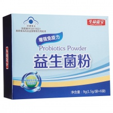 生命需宝 益生菌粉 9g(1.5g*6袋)