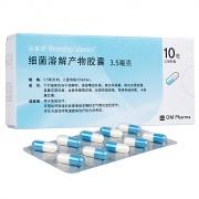 泛福舒 细菌溶解产物胶囊(儿童) 3.5mg*10粒/盒
