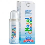 诺斯清 生理性海水鼻腔护理喷雾器 儿童装 50ml