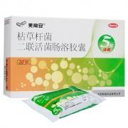 美常安 枯草杆菌二联活菌肠溶胶囊 250mg*30粒/盒