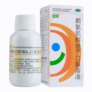 同笑 賴氨肌醇維B12口服溶液 100ml