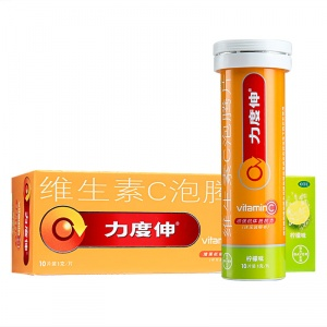 力度伸 维生素C泡腾片(柠檬味) 1g*10片