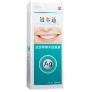 銀爾通 活性銀離子抗菌液 Ⅲ型 250ml/瓶