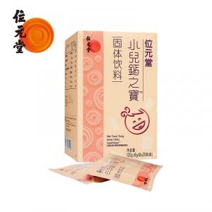 位元堂 小儿钙之宝 固体饮料 120g(6g*20袋)(厂家直发)