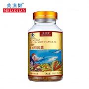 美澳健 鱼油软胶囊 200g(1g*200粒)