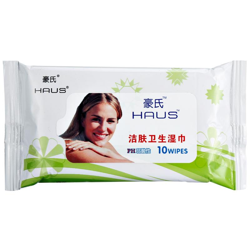 豪氏 洁肤卫生湿巾